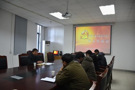 苏州大学 校党委书记江涌参加传媒学院领导班子民主生活会