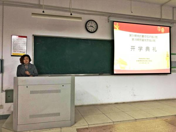 苏州大学 传媒学院与金螳螂建筑学院联合举办分党校开学典礼