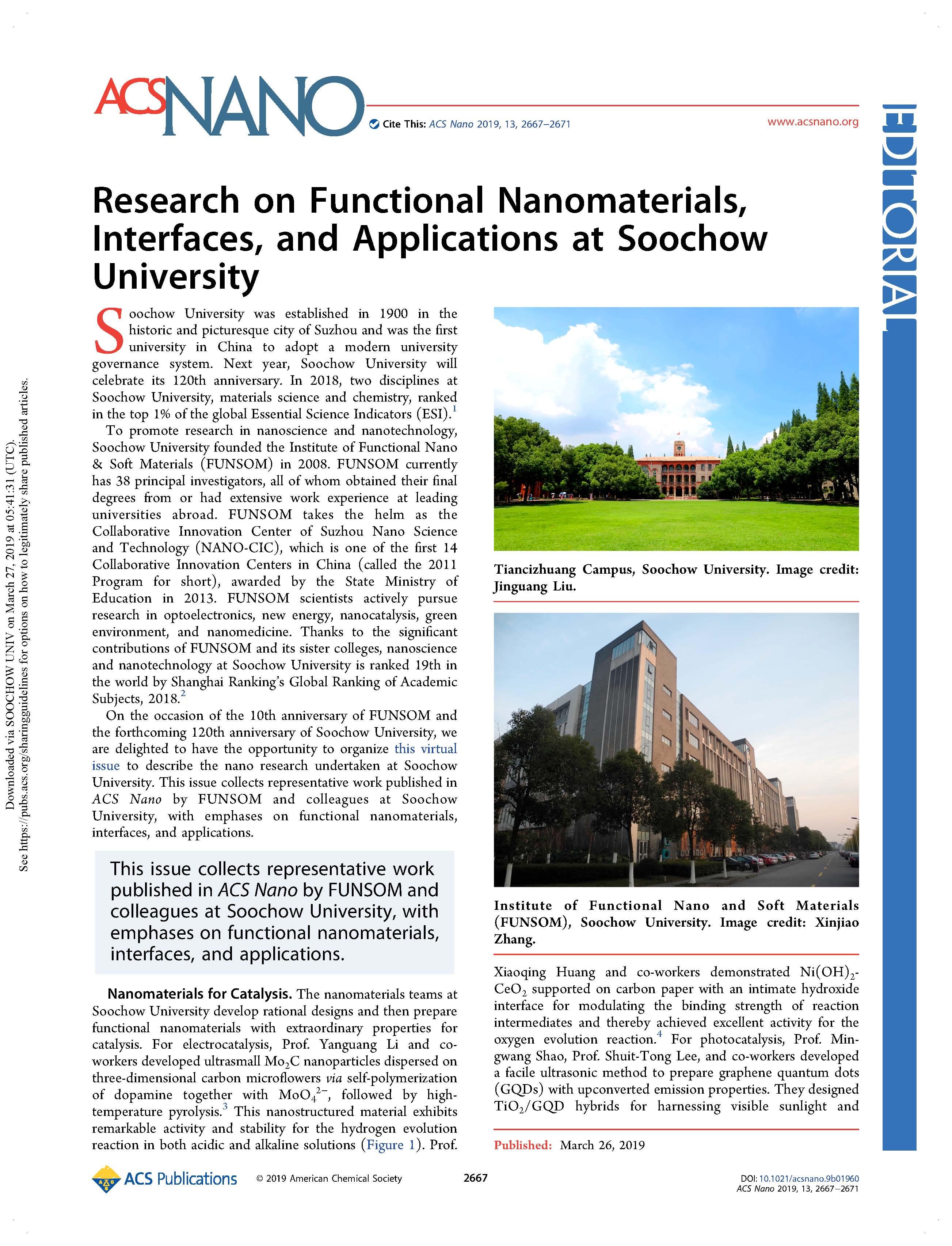 Nanoscience and Nanotechnology Research at Soochow University