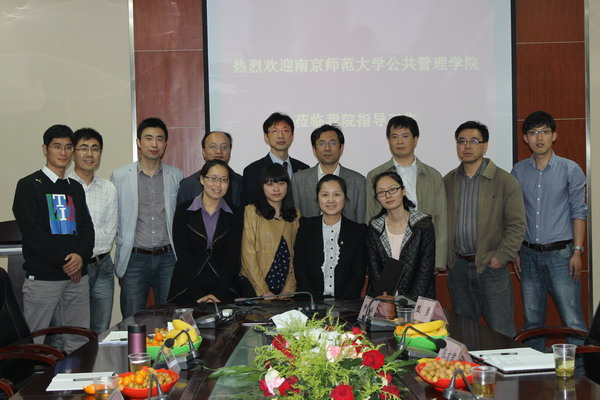 南京师范大学公共管理学院来我校政治与公共管理学院调研交流 -==欢