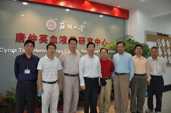 苏州大学中国医科院北京协和医学院校长曾益新院士访问唐仲英血液学图片