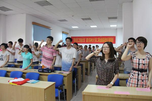 东吴商学院举办纪念建党92周年专题教育活动