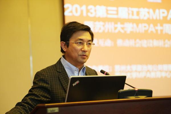 书长 中国人民大学公共管理学院院长董克用教授,全国 -==欢迎访问