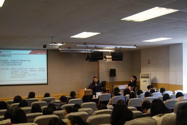 台玻集团大陆事业部董事兼总经理林嘉宏先生应邀为教育学院学生作讲座