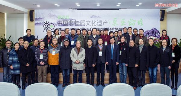 第二单元由深圳大学艺术与设计学院吴洪教授主持,南京艺术学院李立新